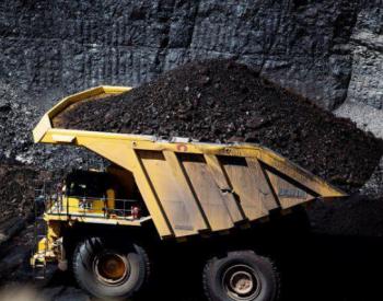 曾对可再生能源不屑一顾,全球最大私人<em>煤炭生产商</em>五年二次破产