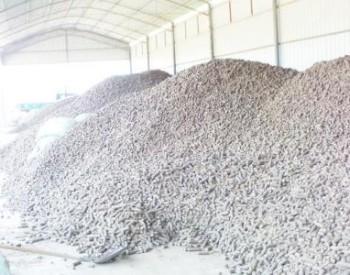 安徽《秸秆成型燃料<em>清洁生产</em>技术规程》《秸秆成型燃料清洁利用基本要求》解读