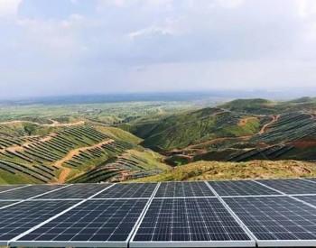 国投电力拟于贵州平塘县投建1GW光伏、风电项目