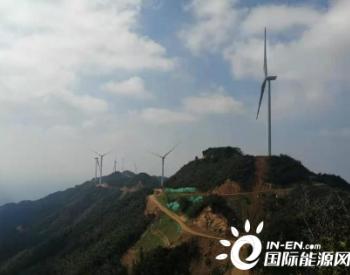 湖南攸县太和仙风电场首批风机并网发电