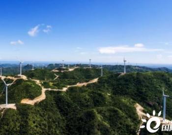 40亿元风电项目最新情况,广东合江平定中垌那务等镇开始现场查勘!