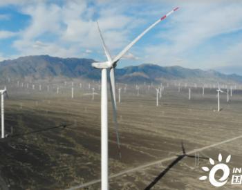 聚焦<em>远景</em>目标 金风科技将绿色发展蓝图绘到底