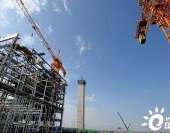 河北邯郸:永年区生活垃圾焚烧发电厂正在紧张建设