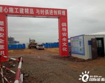 陕西化建:延长煤基乙醇项目施工总承包