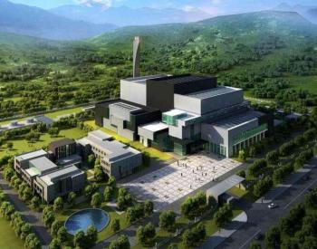 偉明環保公開發行12億元可轉債 加碼垃圾焚燒發電業務