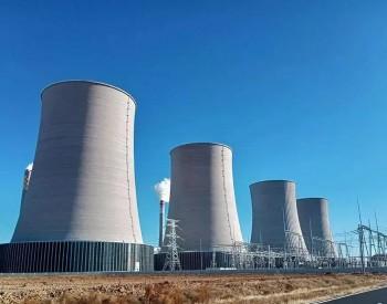 """五个世界第一!这电厂""""零取水""""""""零排放"""""""
