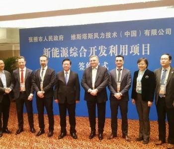 上海电气、维斯塔斯、通用电气等五家风电企业亮相<em>进博会</em>!签订多项机组采购合同!