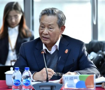 做好自己,担当大任,赢得未来 ——第三届可再生能源开发企业领导人年度座谈会在京...