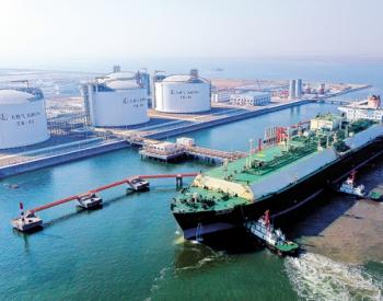 <em>中国</em>石化首次接卸世界最大<em>LNG</em>运输船