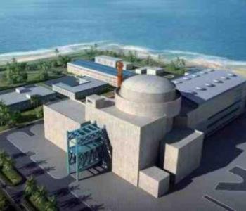 """中国<em>三代核电技术</em>""""华龙一号""""通过欧洲用户要求(EUR)认证"""