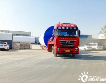 甘肃通渭风电基地陇西盘龙山150兆瓦风电场工程塔筒项目制作顺利完工
