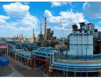 <em>催化裂化</em>催化剂产业发展面临六大挑战