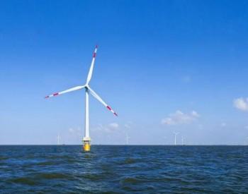 风电装机需求增 金风科技看涨