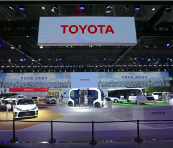 丰田以开放姿态拥抱中国市场 结盟驱动<em>氢燃料车</em>前行