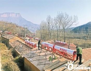 山西晋中左权县桐峪镇南峧沟村安装太阳能暖气