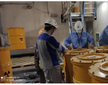 完全自主知识产权的<em>固体废物处理</em>系统水泥固化线正式具备生产条件!