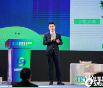 正泰新能源总裁陆川,畅谈居民侧C端绿电探索