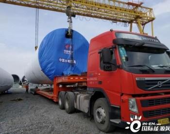 国电投广西灵山大怀山二期风电项目塔筒完成发货