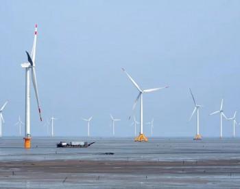 中国能建<em>葛洲坝</em>国际公司签署越南最大海上风电项目