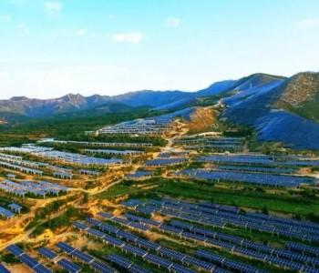 還剩5天!2020第五屆中國光伏產業論壇將于11月15日召開