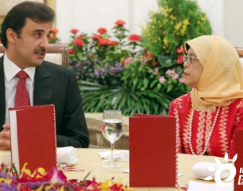 <em>卡塔尔</em>和新加坡签署首个天然气协议关注碳排放