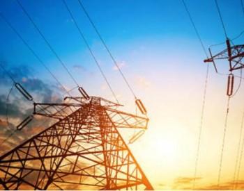 蘇格蘭電力計劃投100億英鎊提升可再生能源發電能力