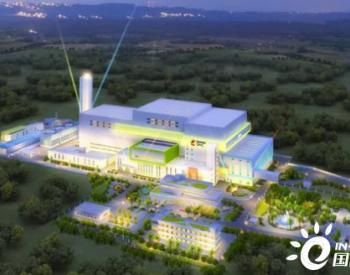 中国能建总承包琼海生活<em>垃圾</em>焚烧发电厂扩建项目DCS受电成功