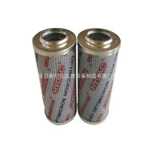 供应替代贺德克机油过滤器滤芯0060D020W