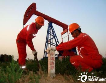 中国石化胜利油田加强横向联系不断开拓压裂市场