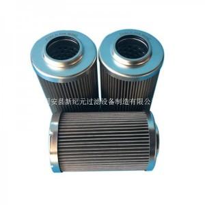 供应替代贺德克液压滤芯端盖冲压件 0160D020W