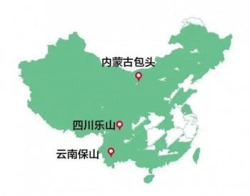 """三大基地托起高纯晶硅""""中国制造""""!永祥股份这份亮眼成绩单来了"""