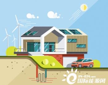 <em>可再生能源供暖</em>市场寒意浓
