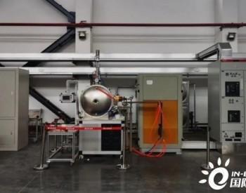 中核集团率先攻克堆芯熔融物制备技术