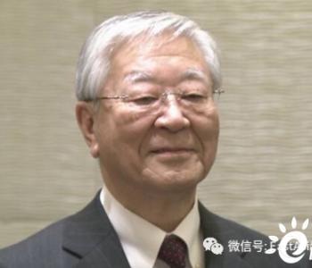 <em>日本</em>经济团体联合会会长本月9日表示,有必要对<em>日本</em>的<em>电力</em>产业进行结构改革