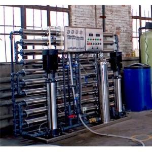 大型工业生产电子用水电镀用水反渗透纯净水设备