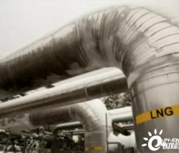 UGI宾夕法尼亚州伯利恒<em>LNG设施</em>