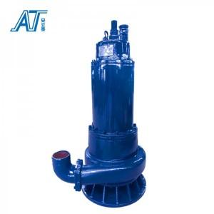 防爆潜水泵 防爆潜污泵技术在线选型