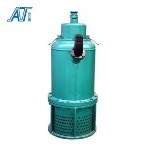 BQS矿用排沙泵 矿用潜水泵选济宁安泰水泵厂