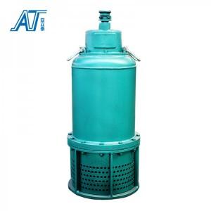 防爆潜水排污泵含耦合装置