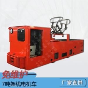 CJY7吨湘潭架线式工矿窄轨电机车 金属矿架线式电机车