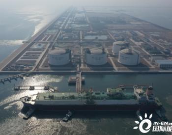 中国石化首次接卸世界最大<em>LNG</em>运输船