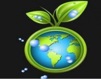 福建:关于再次对《生活垃圾焚烧<em>氮氧化物排放</em>标准》强制性地方标准征求意见