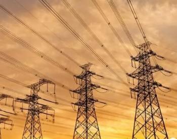 """抢先看:中国能源转型与""""十四五""""<em>电力规划</em>"""