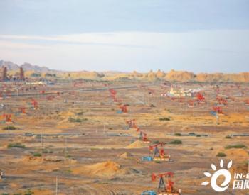 官宣:中石油油田在新疆又发现<em>工业油气流</em>