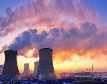 中国能建设计承建甘肃常乐电厂2号机组投产