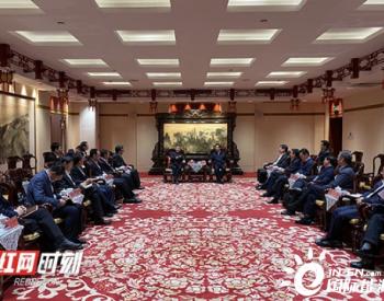 湖南省政府与哈电集团签署战略合作框架协议 在湘电风能股权重组等方面进行合作