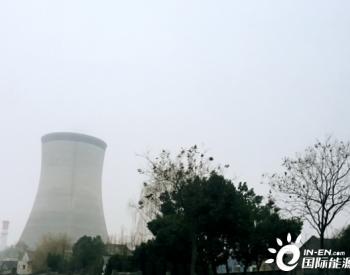 中标|超4.3亿 <em>中国环境保护集团</em>中标江西龙南市(三南)垃圾发电项目