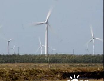 中国风电企业向<em>海外</em>发起攻势