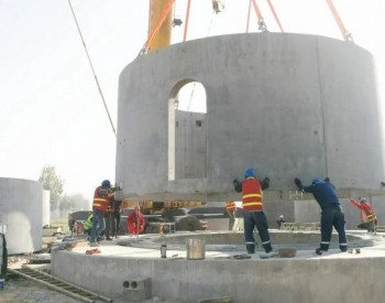上海电气环保集团自主设计140m风电<em>塔筒</em>首吊成
