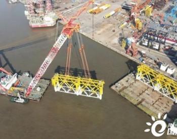 亚洲首座海上换流站完成基础桩、导管架发运